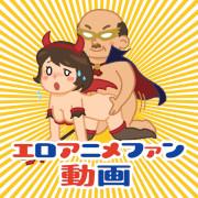エロアニメファン動画